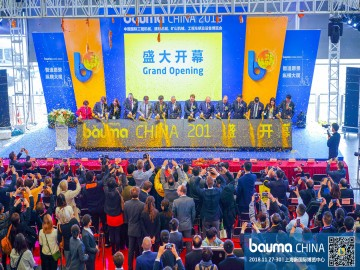 Grand Opening of bauma China 2018